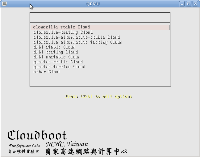 Cloudboot boot menu image
